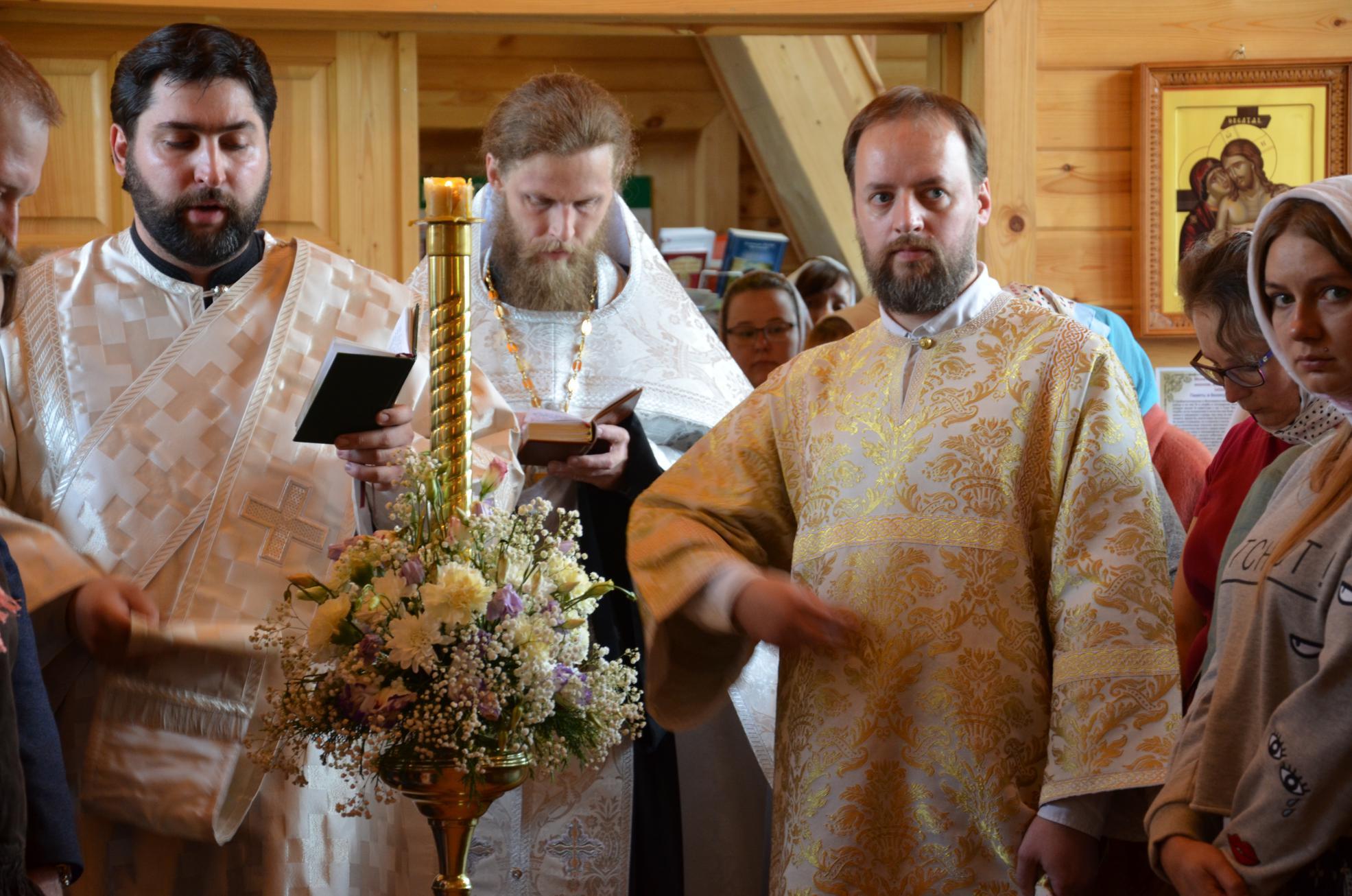 День когда отмечается престольный праздник московского собора